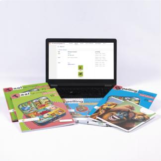 Nederlands Online basisonderwijs