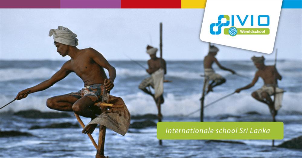 internationale school in Sri Lanka