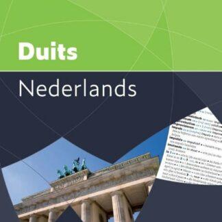 woordenboek duit nederlands wereldschool